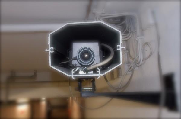 Videoaufzeichnung Detektei