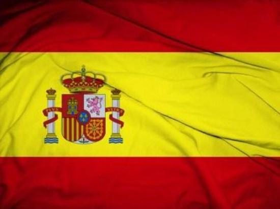 Detektei Spanien