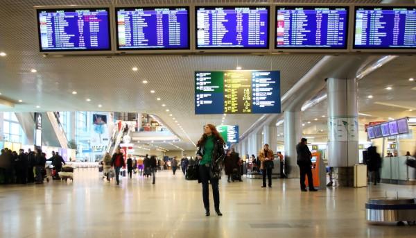 Heidelberger Detektivbüro am Flughafen