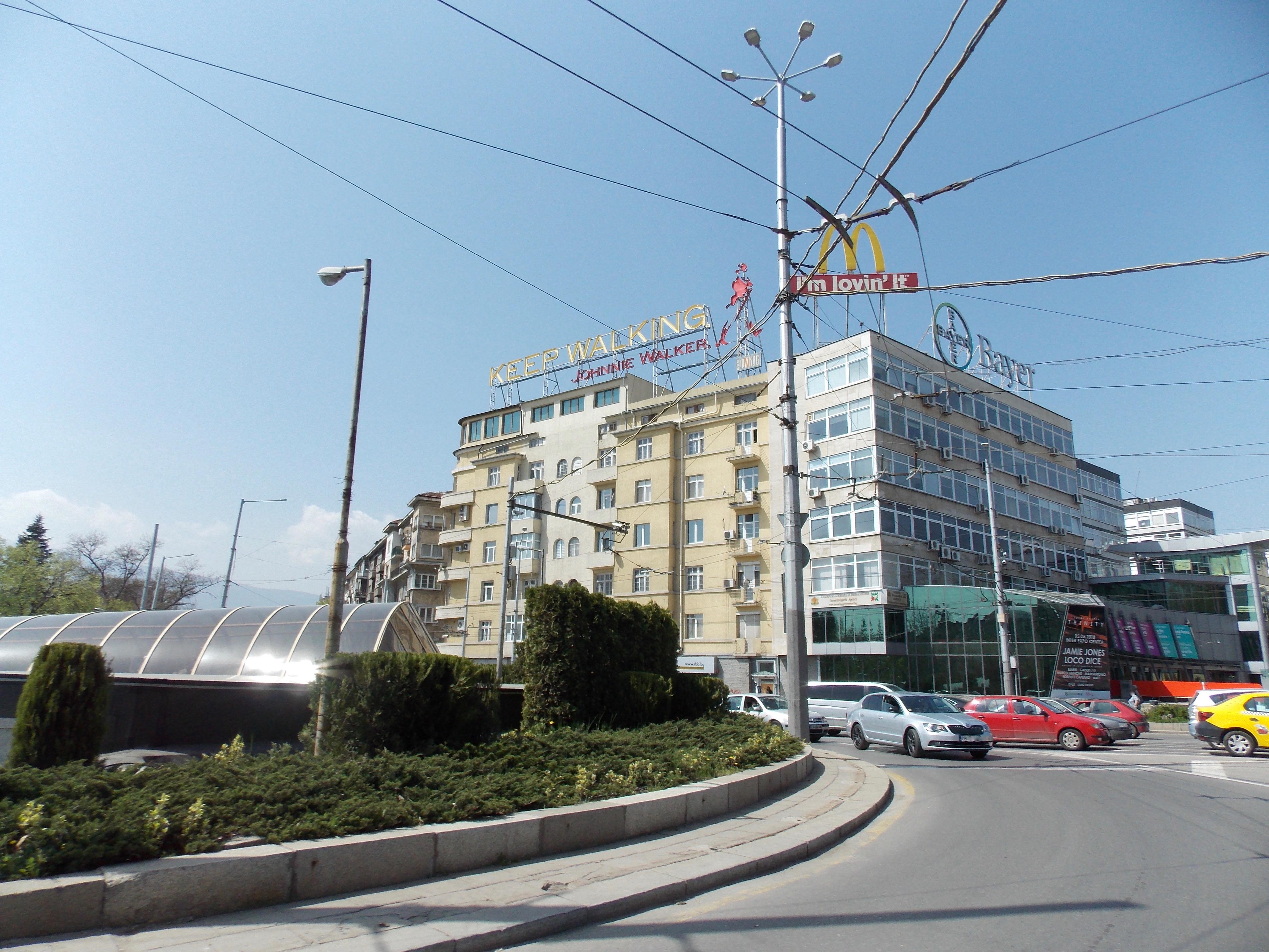 Detektive in Sofia Bulgarien im Einsatz